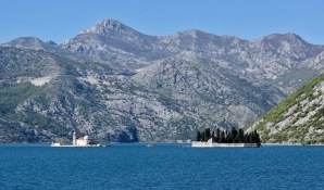 perast_montenegro_landscape_sea_bay_summer_europe_travel-1211264.jpg!d
