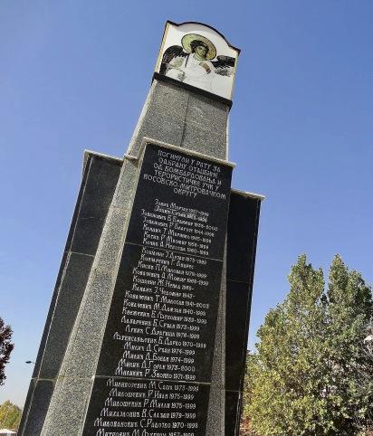 Monument_to_Serbs_Killed_in_Kosovo_since_1990s_-_Mitrovica_(Serb_Side)_-_Kosovo