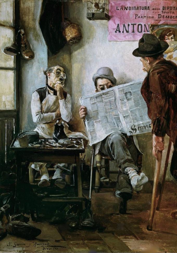 los-cojos-en-el-zapatero; -jos-garca-ramos-1852-1912.jpg